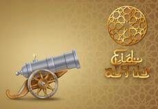 Eid al Fitr Background met Kanon stock illustratie