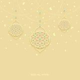 Eid-al-fitr bakgrund med stjärnamånar och dekorerade lampor vektor illustrationer