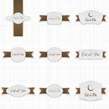 Eid al-Fitr festive Banner Templates Set. Vector Illustration Stock Photography