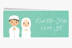 Eid Al-Fitr Greeting Banner feliz, projeto do vetor das crianças dos muçulmanos ilustração stock