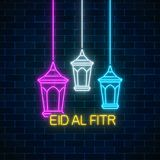 Eid al fitr greeting card with with fanus lanterns. Glowing neon ramadan holy month sign on dark brick wall background. Vector illustration Stock Photo