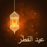 Eid al-fitr greeting vector illustration