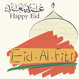 Eid al fitr Royalty Free Stock Images