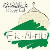 Eid Al Fitr. Greeting Cards & Postcards Design eid al fitr Vector Illustration