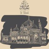 Eid Al Fitr. Greeting Cards & Postcards Design eid al fitr Royalty Free Illustration