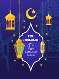 Eid al fitr, Islamic Eid Mubarak greeting card template i. Slamic. Traditional Arabic lanterns, islamic greeting, golden ornate crescent, mosque dome, muslim vector illustration