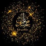 Eid al Fitr kartka z pozdrowieniami Arabski literowanie tłumaczy jako Eid al-Adha uczta poświęcenie royalty ilustracja