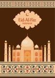 Eid al Fitr Mubarak Fotografia de Stock