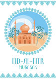 Eid al Fitr mubarak. Eid al fitr  greeting card   with the  image of an mosque and pattern in Moorish style Royalty Free Stock Photography