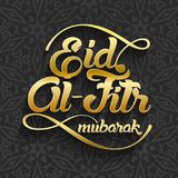 Eid-Al-Fitr mubarak greeting card vector illustration. Welcoming ramadan Royalty Free Stock Photos