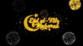 Eid al-fitr mubarak text wish reveal on glitter golden particles firework.