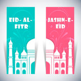 Eid Al Fitr. Nice and beautiful abstract for Eid Al Fitr with nice and creative mosque illustration in a floral pattern background royalty free illustration