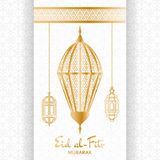 Eid al-Fitr tło Islamski Arabski lampion 2007 pozdrowienia karty szczęśliwych nowego roku royalty ilustracja