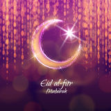 Eid al-fitr vector illustration for the holiday Royalty Free Stock Images