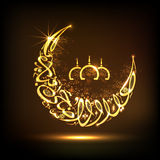 Eid AlAdha庆祝的金黄阿拉伯文本 免版税库存图片