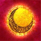 Eid AlAdha庆祝的阿拉伯文本 免版税库存照片