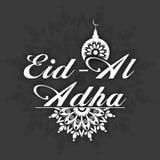Eid AlAdha庆祝的贺卡 免版税库存照片