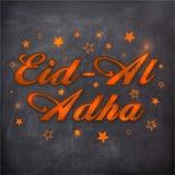 Eid AlAdha庆祝的贺卡 免版税库存图片
