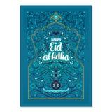 Eid AlAdha庆祝贺卡模板有蓝色背景 皇族释放例证