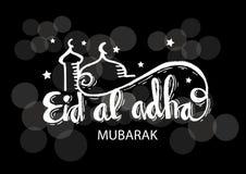 Eid AlAdha手写的字法 库存例证