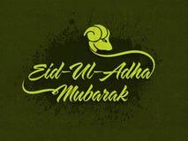 Eid AlAdha的穆巴拉克贺卡 库存照片