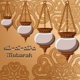 Eid AlAdha穆巴拉克与传统阿拉伯灯笼、金黄装饰品和文本的贺卡在金黄背景 向量例证