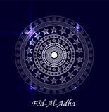 Eid AlAdha问候明信片 字法翻译作为Eid牺牲AlAdha宴餐  皇族释放例证