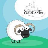 牺牲Eid AlAdha节日  免版税库存图片