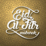 Eid AlFitr穆巴拉克贺卡传染媒介例证 皇族释放例证