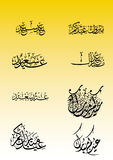 Eid arabic islamic  calligraphy. Words text vector Royalty Free Stock Image