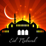 Eid Background Arkivbilder