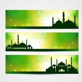 Eid baner royaltyfri illustrationer