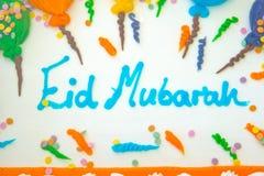 Eid cake Stock Photos