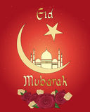 Eid card with roses Royalty Free Stock Image