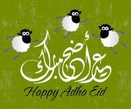 eid d'adha Photographie stock