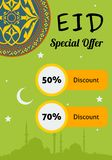 Eid Discount Offer illustration de vecteur