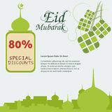 Eid Discount Offer. Editable Eid Discount Offer Poster Template Stock Photography