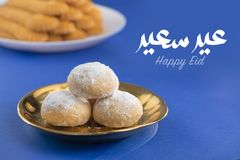 Eid El Fitr Congratulation, Muslim Lesser Holiday Traditional Cookies stock photos