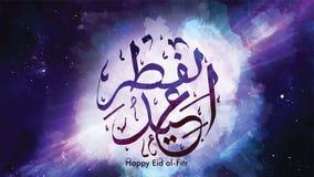Eid feliz em cumprimentos árabes da caligrafia para ocasiões islâmicas como o adha do ul do eid e o fitr do ul do eid com conceit ilustração stock