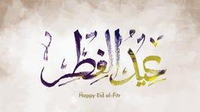 Eid feliz em cumprimentos árabes da caligrafia para ocasiões islâmicas como o adha do ul do eid e o fitr do ul do eid com conceit ilustração royalty free
