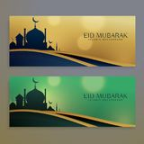 Eid festival banners set. Vector Royalty Free Stock Image