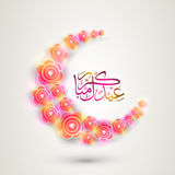 Eid festival celebration with floral moon and Arabic text.
