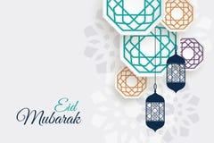 Eid festival decorative lamps with islamic pattern design. Vector stock illustration