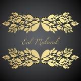 Eid festival design Stock Image
