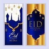 Eid Festival Golden and Blue Decorative Banner Design stock illustration