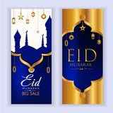 Eid Festival Golden och bl? dekorativ banerdesign stock illustrationer