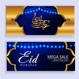 Eid Festival Golden och bl? dekorativ banerdesign vektor illustrationer