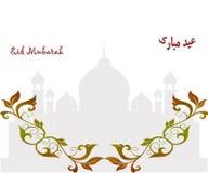 Eid Festival Greetings Persian Script-Moskee Bloemenontwerp vector illustratie