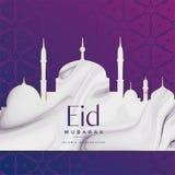 Eid festival mosque design background. Illustration Stock Image