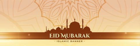Eid festival worship mosque design banner. Vector vector illustration